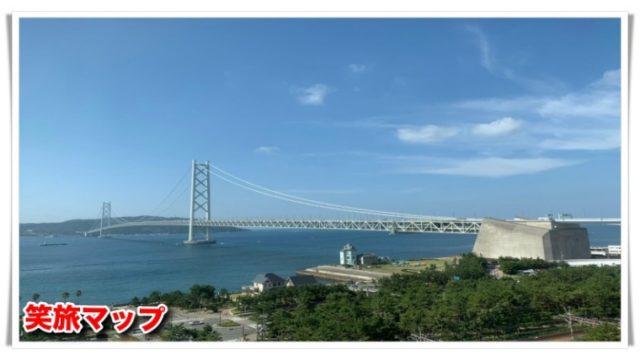 四国,神戸,明石海峡大橋