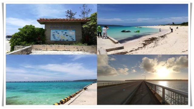 宮古島,サンセット,絶景,おすすめ,与那覇前浜ビーチ